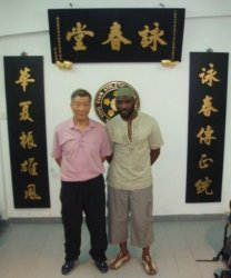 Grand Master Ip Ching & Sifu Garry McKenzie at the Athletic Association